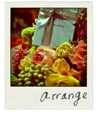 arrange アレンジ